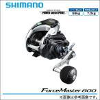 【エントリーでポイント6倍以上】(5) シマノ フォースマスター 800 (右ハンドル)(電動リール)