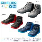 【取り寄せ商品】 シマノ  ドライシールド・ラジアルスパイクフィットシューズ(FS-083P)