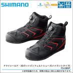 【取り寄せ商品】 シマノ ドライシールド・3Dカットピンフェルトシューズ(ハイカットタイプ)(FS-085P)(ブラック)