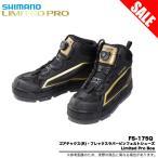 (9)【取り寄せ商品】 シマノ ゴアテックス(R)・フレックスラバーピンフェルトシューズ・Limited Pro Boa (FS-175Q) (カラー:ブラック)