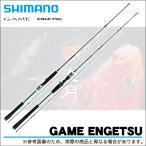 ショッピングタイ 【取り寄せ商品】 シマノ GAME炎月 (B610L-S)(ベイトモデル)