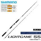 【取り寄せ商品】シマノ ライトゲーム SS(TYPE64 MH230)(船竿)(2016年追加機種)