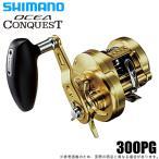 (5) シマノ オシア コンクエスト 300PG (右ハンドル)