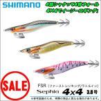 (5)【目玉商品】シマノ セフィア セフィア 4X4 3.8FSR (3.8号/ファーストシンキングラトル) (品番:QE-385N)【メール便配送可】
