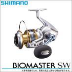 【エントリーでポイント6倍以上】シマノ バイオマスターSW 6000XG