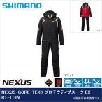 【エントリーでポイント10倍】(2) シマノネクサス ゴアテックス(R) プロテクティブスーツ EX(RT-119N)(サイズ:M〜XL)
