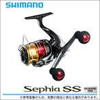 【エントリーでポイント10倍】シマノ セフィア  SS C3000SDH