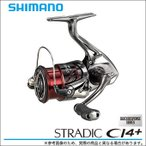 (5)【エントリーでポイント10倍】シマノ ストラディックCI4+ (C2000HGS) (2016年モデル)