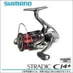 (5)シマノ ストラディックCI4+ (C3000HGM) (2016年モデル) (追加機種)