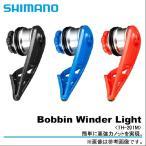 (5) シマノ ボビンワインダー ライトタイプ (TH-201M)