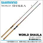 (5) シマノ ワールドシャウラ (21053R-3)(スピニングモデル)