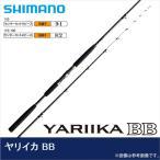 【エントリーでポイント10倍】【取寄せ商品】シマノ ヤリイカ BB(155)(船竿)(2016年モデル)