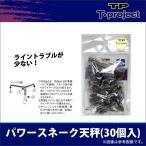 б┌╝шдъ┤єд╗╛ж╔╩б█ T-project(е╞егб╝е╫еэ) е╤еяб╝е╣е═б╝еп┼╖╟щ(30╕─╞■)(└╨┬ф╗┼│▌д▒═╤╛о╩к)ббб┌есб╝еы╩╪╟█┴ў▓─б█ (c)