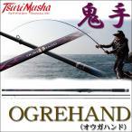 【エントリーでポイント10倍】釣武者 OGREHAND(オウガハンド) (TM1.5号 5.00m)