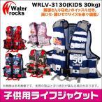 (5)ежейб╝е┐б╝еэе├епе╣ ещеде╒е╕еуе▒е├е╚ WRLV-3130 [╔т╬╧30kg]