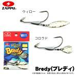 ZAPPU (ザップ) Bredy (ブレディ) 【メール便配送可】(3)