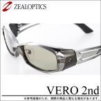 【取り寄せ商品】 ジール(ZEAL) ヴェロセカンド(VERO 2nd)(F-1307/F-1312/F-1318)