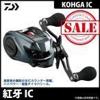 ダイワ 紅牙 IC 100PL-RM