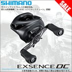 シマノ 17' エクスセンス DC XG(左)(2017年モデル)  /(5)