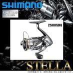 (5)シマノ 18 ステラ 2500SHG (2018年モデル) スピニングリール