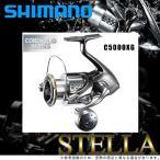 18 ステラ C5000XG 2018年シマノ SHIMANO