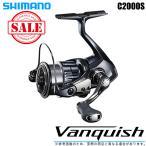 (5)シマノ 19 ヴァンキッシュ C2000S (スピニングリール) 2019年モデル