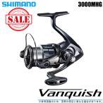 シマノ 19 ヴァンキッシュ 3000MHG (スピニングリール) 2019年モデル /(5)