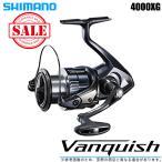 (5)シマノ 19 ヴァンキッシュ 4000XG (スピニングリール) 2019年モデル