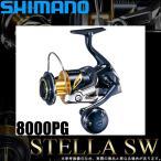 【エントリーでポイント10倍】(5)シマノ 19 ステラSW