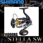 【エントリーでポイント10%】シマノ 19 ステラSW 14000XG (2019年モデル) スピニングリール /(5)
