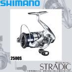 シマノ 19ストラディック2500S