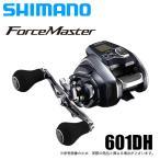 【予約商品】シマノ フォースマスター 601DH (左ハンドル) 2020年モデル/電動リール /(5)