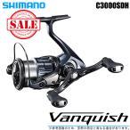 【いまトク!エントリーでポイント10%】シマノ 19 ヴァンキッシュ C3000SDH (スピニングリール) 2019年モデル /(5)