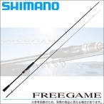 シマノ フリーゲーム  S96M-4  (2018年モデル) マルチルアーロッド /(5)