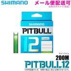 シマノ ピットブル 12 (PL-M62R)(0.6〜2.0号)(200m) (カラー:サイトライム)【メール便配送可】 /(5)