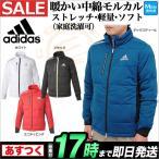 adidas アディダス ゴルフウェア CCI22 JP CP モルカルストレッチジャケット(メンズ)
