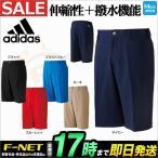 アディダス ゴルフウェア  KGA32 CP ソリッド ULTIMATE365 short pants ショートパンツ (メンズ)