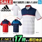 アディダス ゴルフウェア  LCD59 CP climacool ジオメトリックストライプ S/S シャツ ポロシャツ (メンズ)
