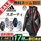 ショッピング無料 adidas アディダス ゴルフ AWR86 キャディバッグ 2