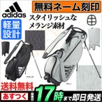 adidas アディダス ゴルフ  AWT08 スタンドキャディバッグ 5