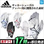 adidas アディダス ゴルフ AWT36 アディフィット ノンスリップコンフォートグローブ(メンズ)