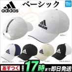 adidas アディダス ゴルフ AWV03 CP コットンツイルキャップ(メンズ)