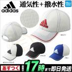 adidas アディダス ゴルフ AWV10 CP オールウェザーメッシュキャップ(メンズ)