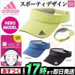 adidas アディダス ゴルフウェア AWV33 CP スリーストライプ 美バイザー(レディース)