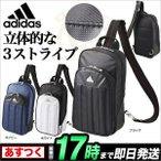 adidas アディダス ゴルフ  AWR98 ボディバッグ 4