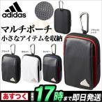adidas アディダス ゴルフ  AWR99 アクセサリーポーチ 4