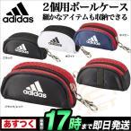adidas アディダス ゴルフ  AWT06 ボールケース 4(ボール2個用)