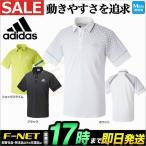 アディダス ゴルフウェア CCL99 JP CP ジオメトリックプリント S/Sポロシャツ (メンズ)