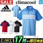 アディダス ゴルフウェア LCD87 CP CLIMACOOL チェストストライプ S/S ポロシャツ (メンズ)