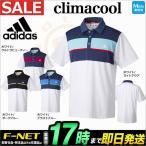 アディダス ゴルフウェア LCD91 CP CLIMACOOL カラーブロック S/S ポロシャツ (メンズ)